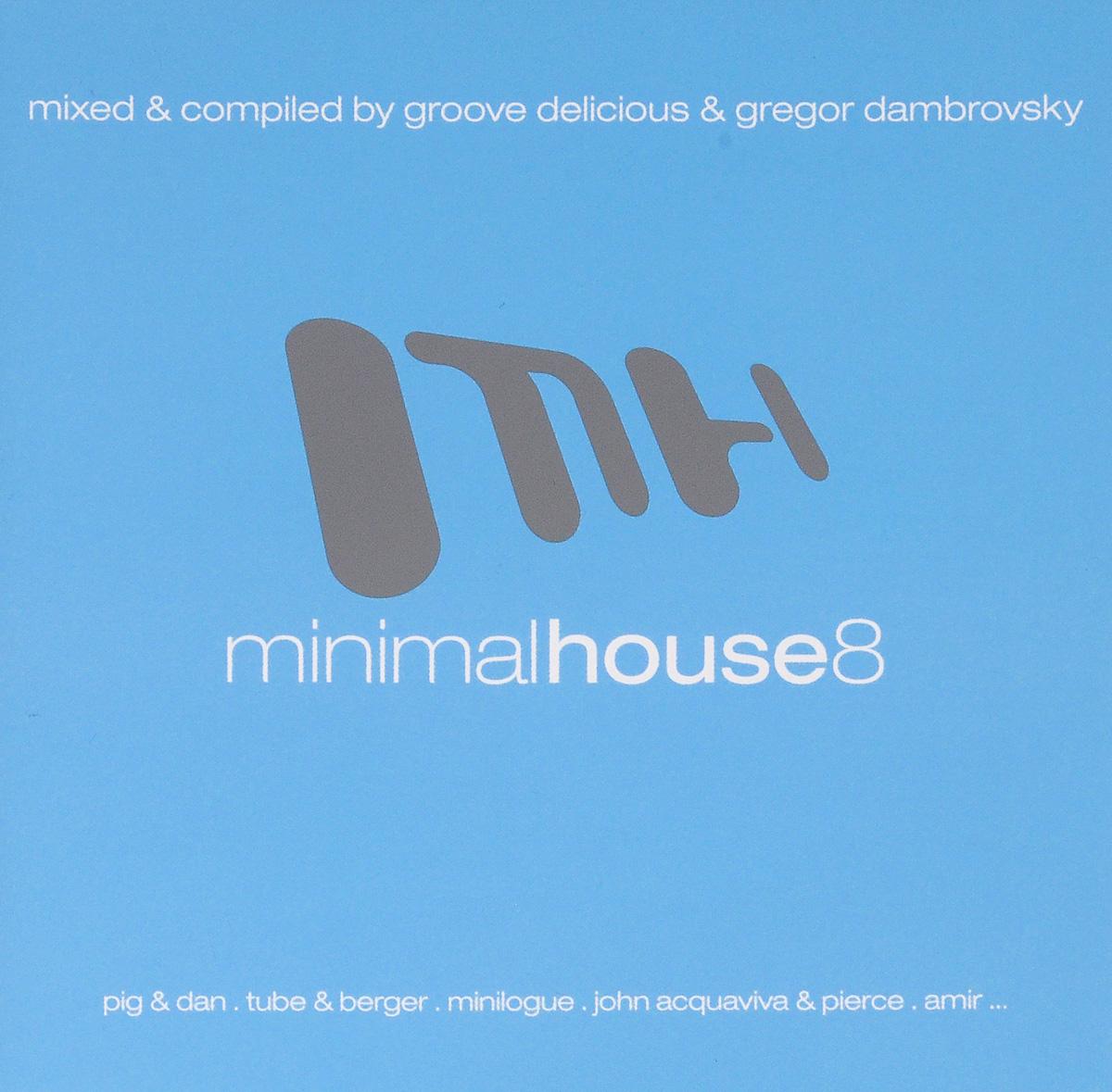Minimal House 8 (2 CD) minimal house 3 2 cd