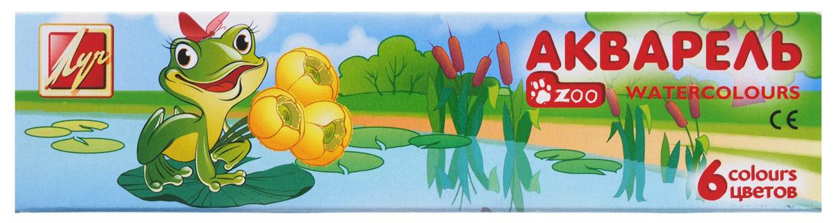 Луч Краски акварельные Зоо Лягушка 6 цветов