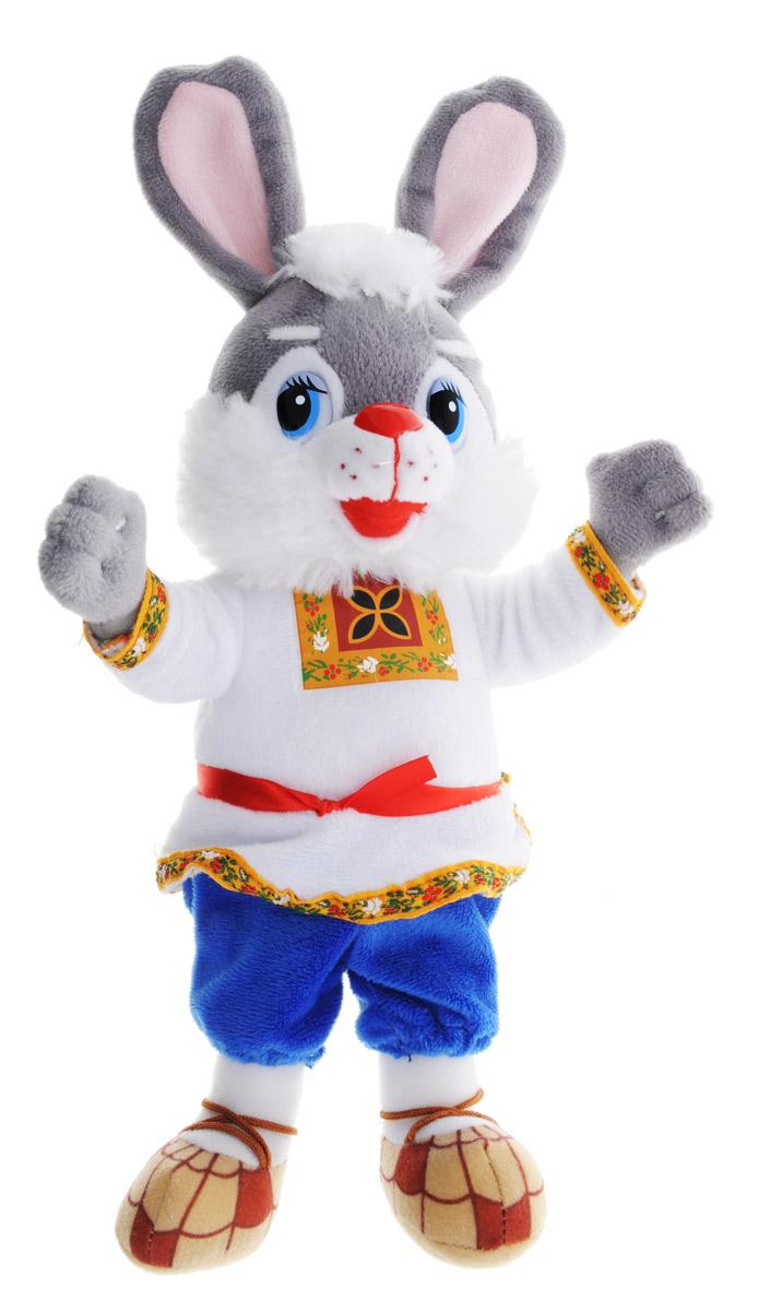 Мульти-Пульти Мягкая озвученная игрушка Зайка 25 см мягкие игрушки мульти пульти винни пух 25 см