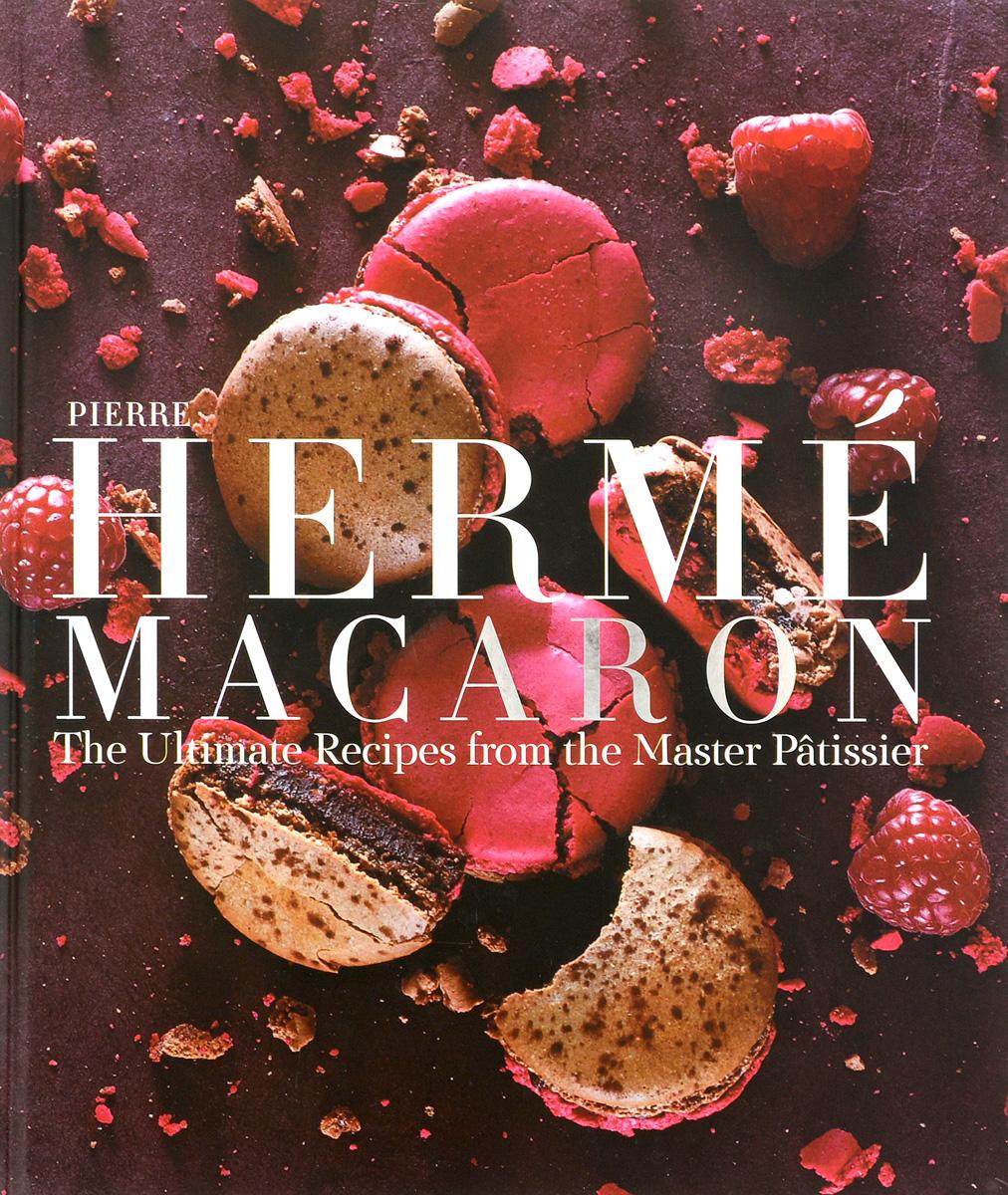 Pierre Herme Macaron kitchen pastry tools diy white plastic dumpling mold maker
