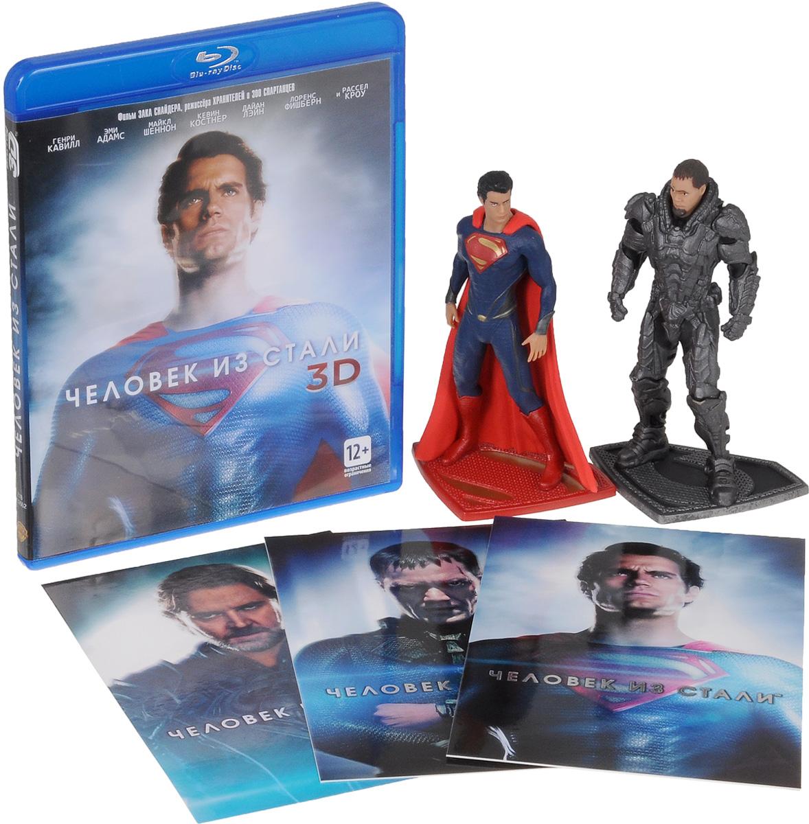 Человек из стали 3D и 2D. Коллекционное издание + фигурки (2 Blu-ray)