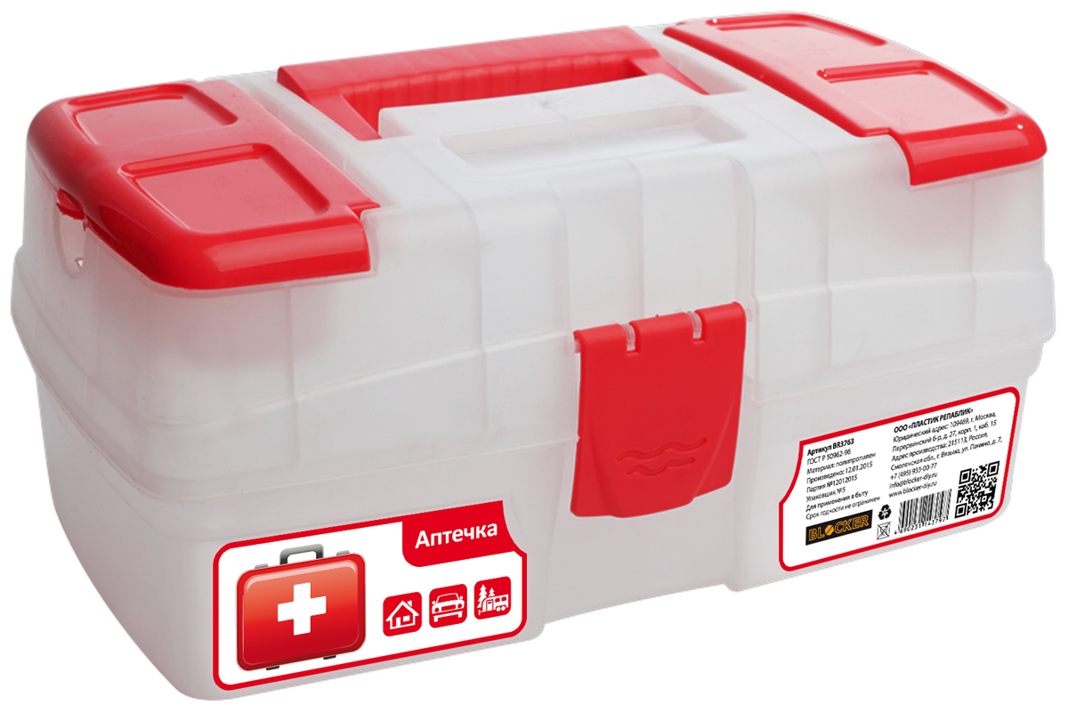 Аптечка Blocker Скорая помощь, с отсеками, цвет: прозрачный, 29 х 17 х 13 смBR3763ПРАптечка Blocker Скорая помощь необходима в каждом доме. Высота аптечки позволяет хранить не только таблетки, но и пузырьки с жидкостью в вертикальном положении. Защелкивающиеся замки препятствуют случайному открытию. Снабжена петлей для навесного замка для защиты малышей от доступа к лекарствам.