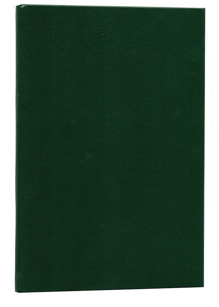 Наука и жизнь. Часть перваяAM0012-2Прижизненное издание. Петроград, 1918 год. Научное химико-техническое издательство. Новодельный переплет. Сохранена оригинальная обложка. Сохранность хорошая. Из предисловия к изданию: Книжка представляет собой частичную сводку научно-популярных речей, произнесенных, преимущественно при торжественной обстановке, в продолжение почти 25-летнего периода. Приуроченные к определенным случаям, к дням праздников науки, посвященные творческой мысли и творцам в области химии, эти речи, быть может, и ныне внесут некоторую долю праздничного настроения в будничные дни нашей жизни. По крайней мере автор, изъявив согласие на издание его скромных трудов, предполагал, что, подобно тому, как некогда в сердцах его слушателей, ныне же в сердцах его читателей зазвучать те основные аккорды, которые проводятся во всех его речах, а, именно: любовь к науке и великим ее представителям, вера в мощь науки, как освободительницы человечества от духовного и физического ига, и твердое убеждение, что прогресс человечества совершается неизменно, хотя бы и временно прерывалась научная работа, хотя бы, казалось, мировая семья творцов новых научных ценностей разъединялась.