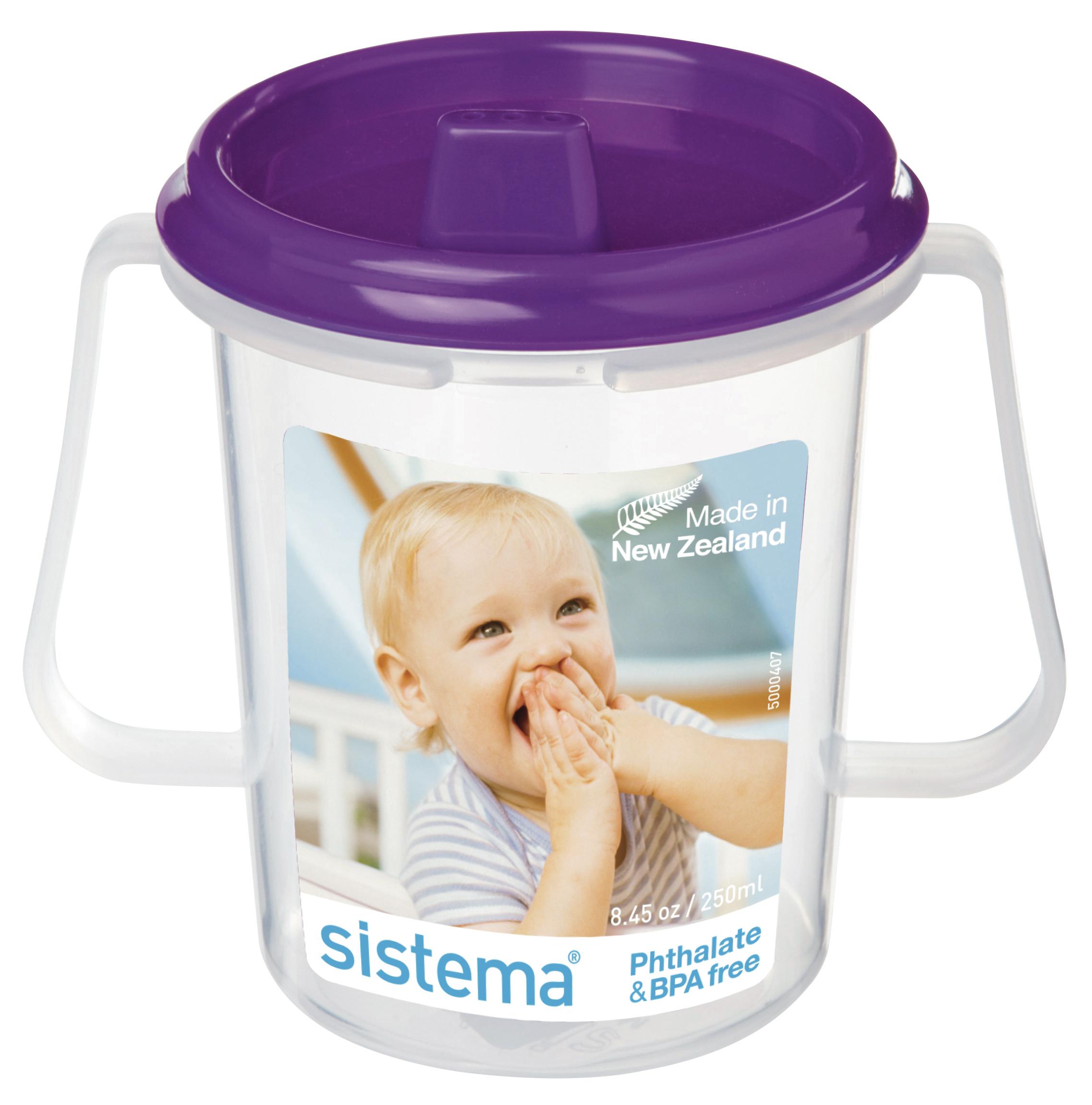 Чашка детская Sistema, с носиком, цвет: фиолетовый , 250 мл