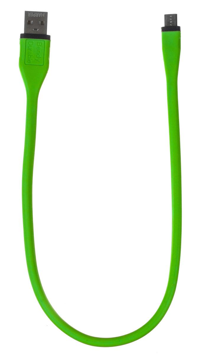 Harper BCH-338, Green кабельH00000835Кабель Harper BCH-338 подходит для зарядки и синхронизации мобильных телефонов, смартфонов и других цифровых устройств с разъемом microUSB. Не спутывается. Сверхпрочный.