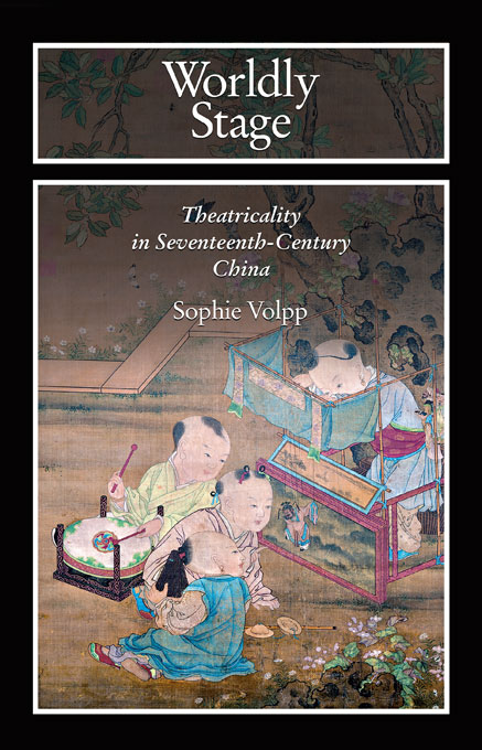 Wordly Stage – Theatricality in Seventeeth– Century China shadi bartsch actors in the audience – theatricality