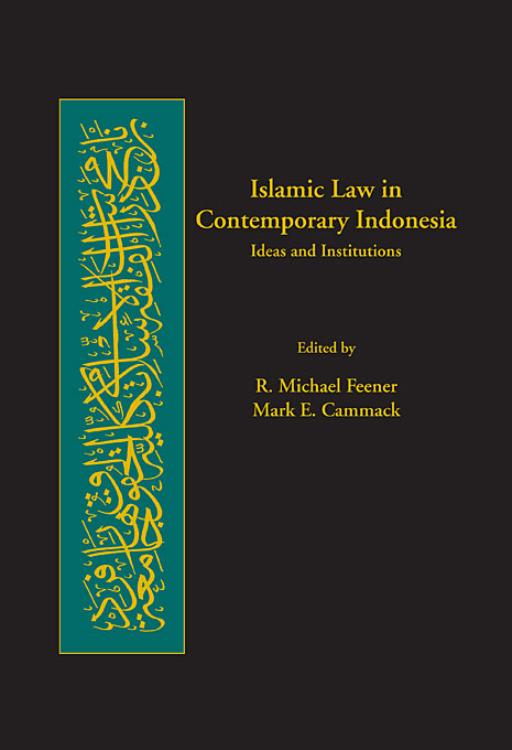 Islamic Law in Contemporary Indonesia – Ideas and Institutions V 5 islamic banking efficiency