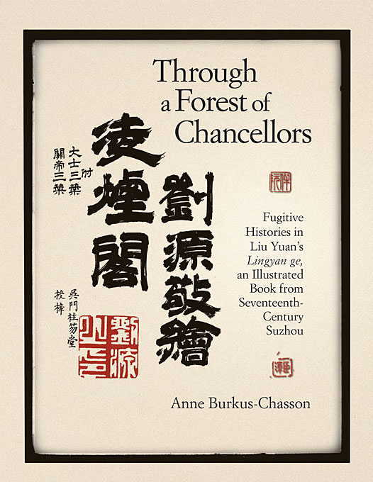 Through a Forest of Chancellors – Fugitive Histories in Liu Yuan?s Lingyan ge, an Illustrated Book from seventeenth–Century Suzhou betsis a haughton s illustrated english idioms book 2 student s book