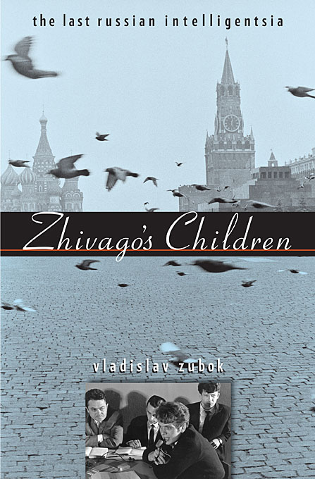 Zhivago?s Children – The Last Russian Intelligentsia rushdie s midnights children