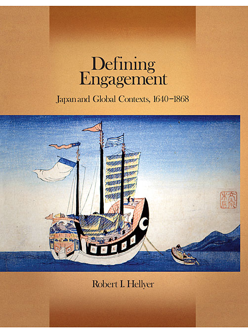 Defining Engagement – Japan and Global Contexts, 1640 – 1868 global global adv workbook