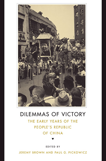 Dilemmas of Victory – The Early Years of the Peoples Republic of China the letters of the republic – publication
