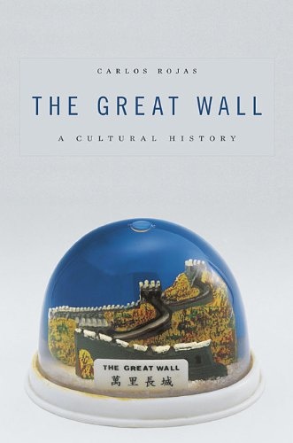The Great Wall – A Cultural History great wall suv g5