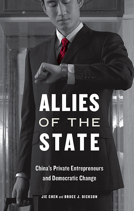 Allies of the State – Chinas Private Entrepreneurs and Democratic Change affair of state an