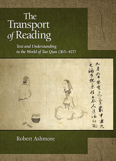 The Transport of Reading – Text and Understanding in the World of Tao Qian (365 – 427) 500 knitting pattern world of xiao lai qian zhi