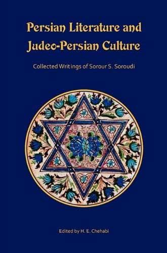 Persian Literature and Judeo–Persian Culture – Collected Writings of Sorour S. Soroudi