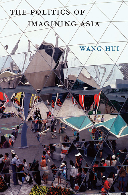 The Politics of Imagining Asia reforming the politics of sensibility