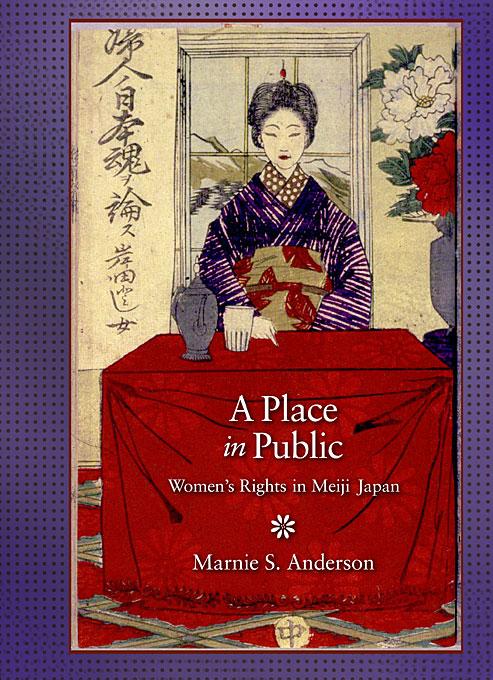 A Place in Public – Womens Rights in Meiji Japan meiji