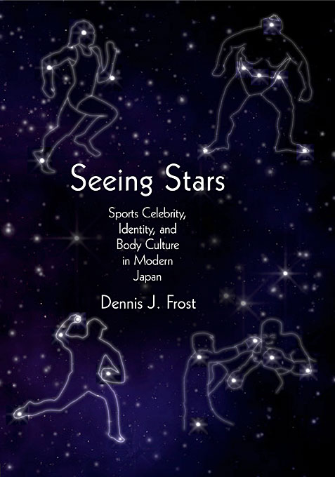 Seeing Stars – Sports Celebrity, Identity, and Body Culture in Modern Japan uzma rehman sufi shrines and identity construction in pakistan