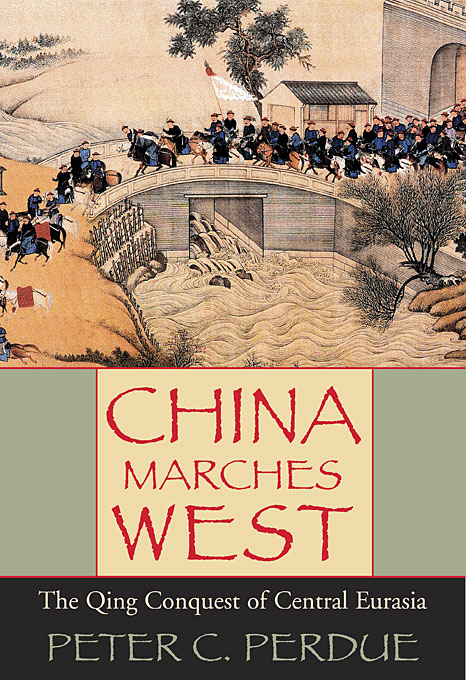купить China Marches West – The Qing Conquest of Central Eurasia недорого