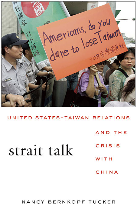 Strait Talk – United States–Taiwan Relations and the Crisis with China what went wrong in united states pakistan relations