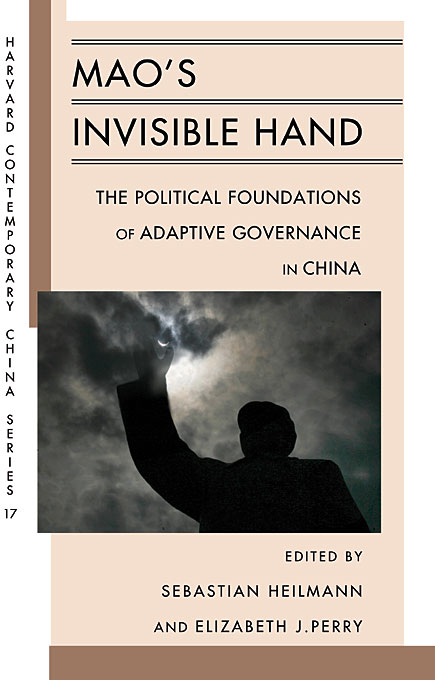 Mao?s Invisible Hand – The Political Founations of  Adaptive Governance in China the invisible library