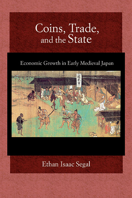 Coins, Trade, and the State – Economic Growth in Early Medieval Japan patent intensity and economic growth
