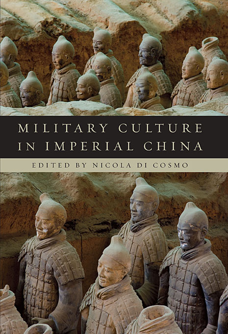цена на Military Culture in Imperial China