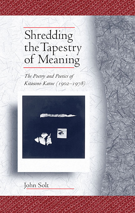 Shredding the Tapestry of Meaning – The Poetry and  Poetics of Kitasono Katue (1902–1978) the poetry of greek tragedy