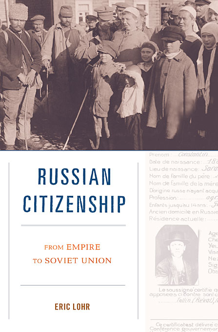 Russian Citizenship: From Empire to Soviet Union asp net程序设计教程(附vcd光盘1张)