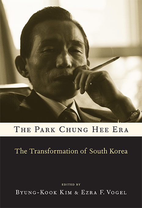 The Park Chung Hee Era: The Transformation of South Korea a study of the religio political thought of abdurrahman wahid