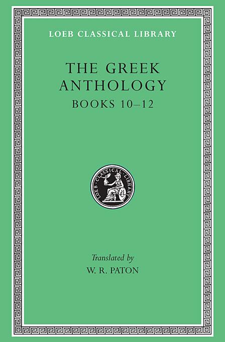 Books X–XII L085 V 4 (Trans. Paton) (Greek)