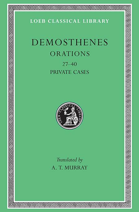 Private Orations (XXVII–XL) L318 V 4 (Trans. Murray)(Greek) xeltek private seat tqfp64 ta050 b006 burning test