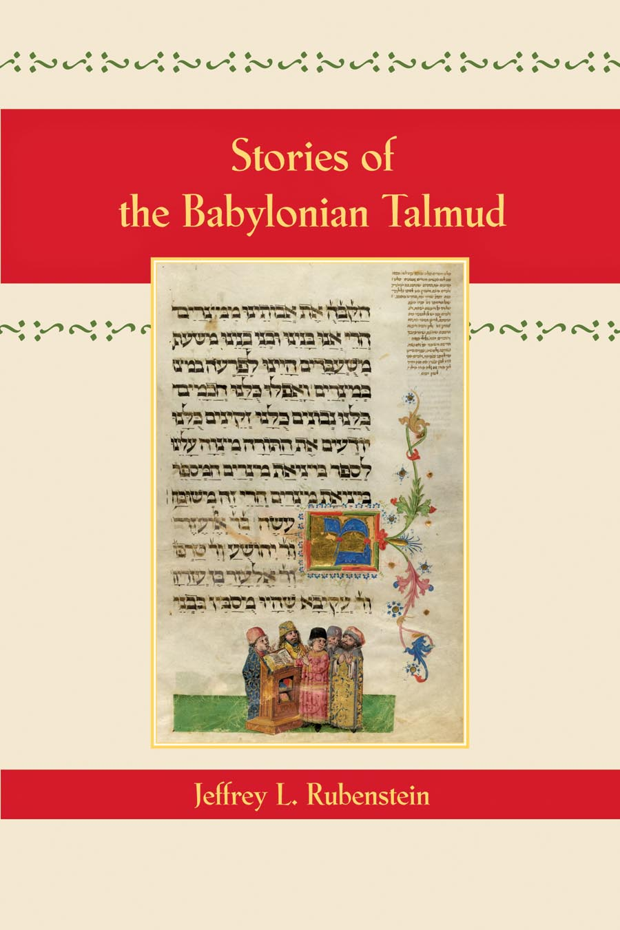 Stories of the Babylonian Talmud stories of knights cd