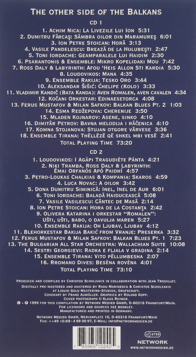 Balkan Blues.  Souffles de L'ame (2 CD) Network Medien GmbH