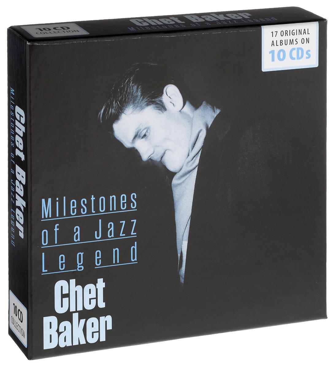 Чет Бейкер Milestones Of Jazz Legend. Chet Baker (10 CD)