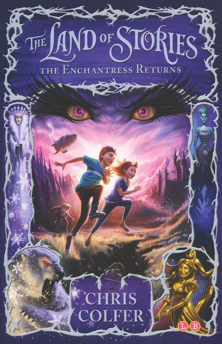 цена на The Land of Stories: The Enchantress Returns
