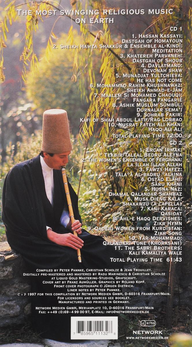 Sufi Soul.  Echos Du Paradis (2 CD)