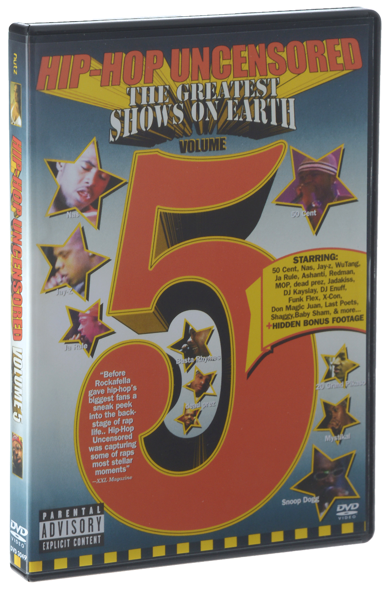 Hip-Hop Uncensored: Volume 5: The Greatest Show On The Earth клубные танцы house hip hop dvd
