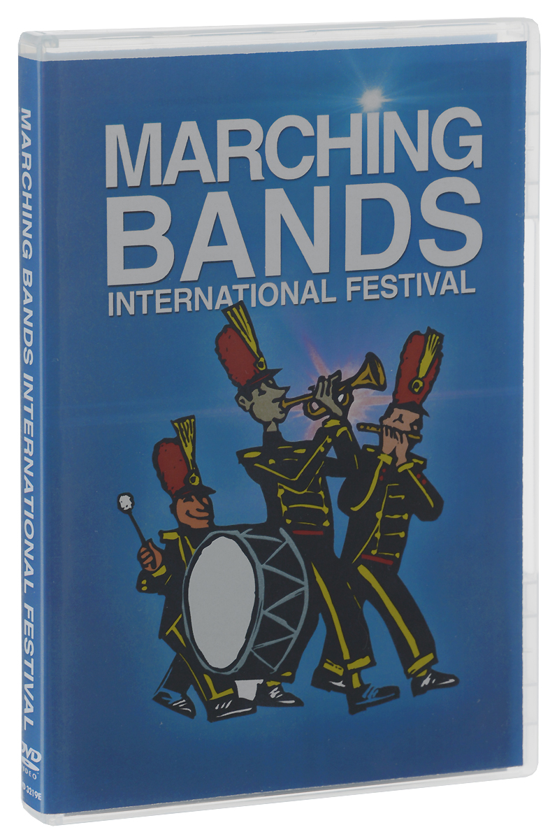 Marching Bands: International Festival