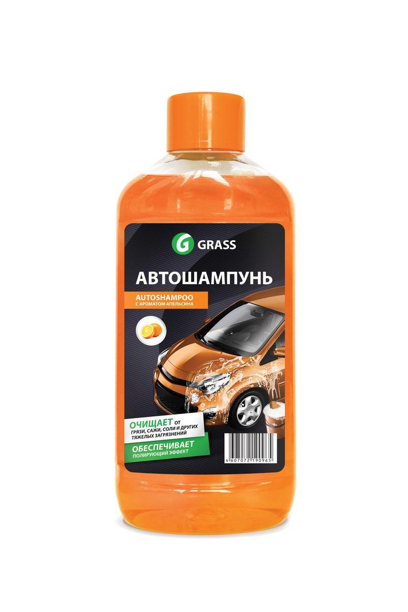 Автошампунь Grass Universal, с ароматом апельсина, 1 л в тылу врага 2 лис пустыни цифровая версия