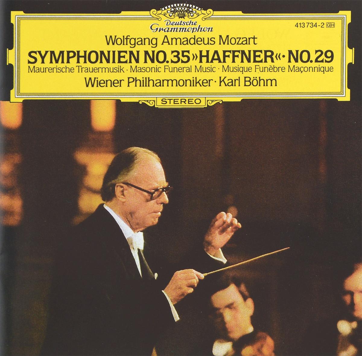 Карл Боэм,Wiener Philharmoniker Karl Boehm. Wolfgang Amadeus Mozart. Symphonien No. 35 Haffner / No. 29 münchner philharmoniker elbphilharmonie hamburg