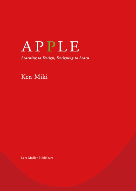 Apple stewart a kodansha s hiragana workbook a step by step approach to basic japanese writing