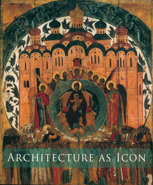 Architecture As Icon - Perception and Representation of Architecture in Byzantine Art солоноватоводный аквариум