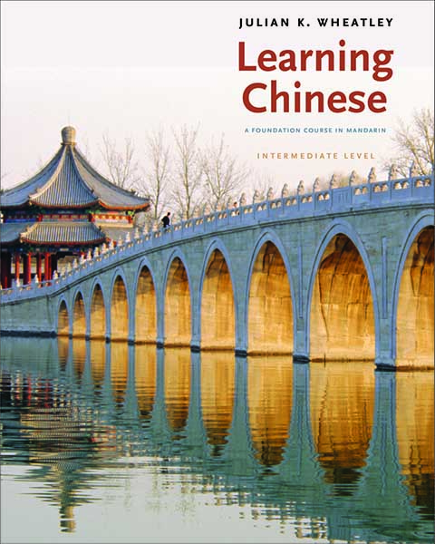 Learning Chinese: Intermediate Level