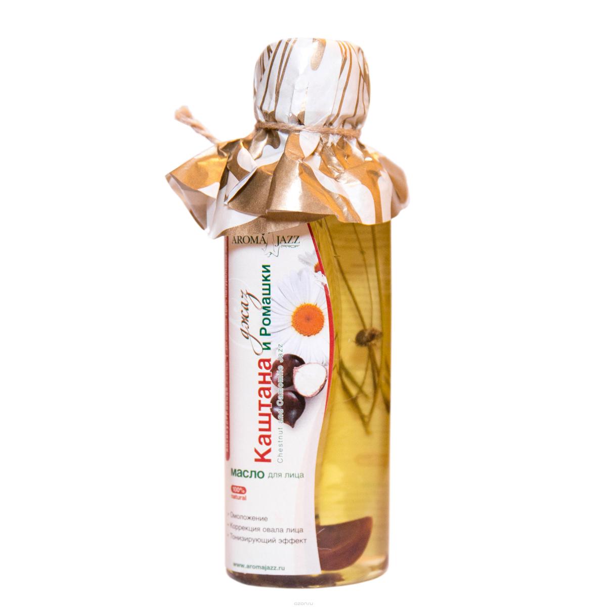 Aroma Jazz Масло жидкое для лица Лечебный джаз каштана и ромашки, 200 мл2302Действие: предотвращает развитие воспалений, укрепляет стенки кровеносных сосудов, поддерживает водный баланс кожи, устраняет ощущение стянутости. Восстанавливает липидный барьер, повышает упругость и эластичность кожи, смягчает раздражение, оказывает противовоспалительное и тонизирующее действие. Противопоказания: аллергическая реакция на составляющие компоненты. Срок хранения: 24 месяца. После вскрытия упаковки рекомендуется использование помпы, использовать в течение 6 месяцев. Не рекомендуется снимать помпу до завершения использования.