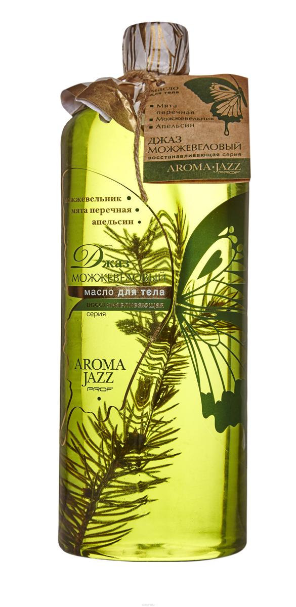 Aroma Jazz Масло жидкое для тела восстанавливающее Можжевеловый джаз, 1000 мл10202Действие: является отличным восстанавливающим средством для всех типов кожи, способствует повышению тургора и уменьшению морщин, питает, защищает кожу, уменьшает поры. Эфирные масла перечной мяты и мелисы расслабляют, снимают напряжение и последствия стресса. Обладает антисептическим действием, противовоспалительным действием, повышает эластичность сосудов и стимулирует регенерацию кожи. Противопоказания: индивидуальная непереносимость компонентов продукта. Срок хранения: 24 месяца. После вскрытия упаковки рекомендуется использовать помпу, использовать в течении 6 месяцев. Не рекомендуется снимать помпу до завершения использования.