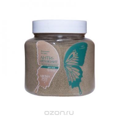 Aroma Jazz Микронизированные бурые водоросли для обертывания Антицеллюлит, 700 мл aroma jazz соль для ванны овес солодка валериана 250 мл