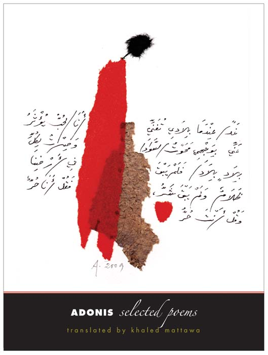 Adonis: Selected Poems prepositions in english and arabic