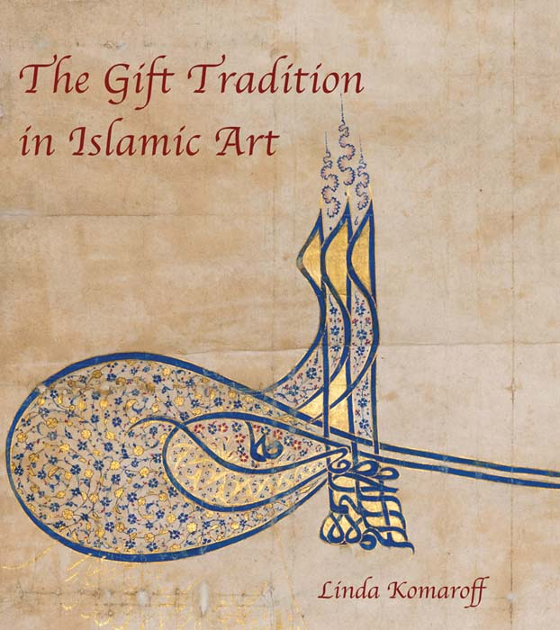 Gift Tradition in Islamic Art свитшот print bar dino gnar page 6