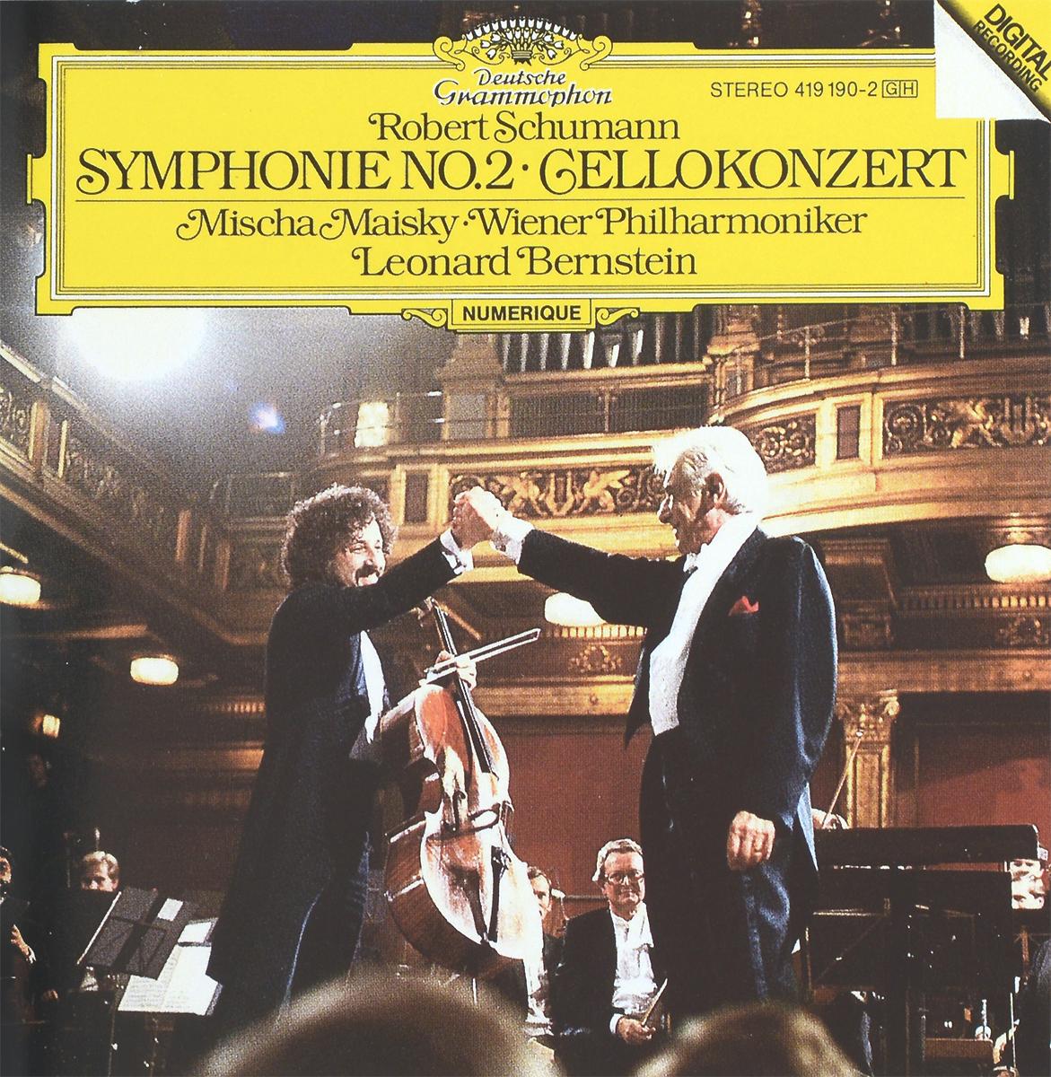 Леонард Бернштейн,Wiener Philharmoniker Leonard Bernstein. Robert Schumann. Symphonie No. 2 / Cellokonzert münchner philharmoniker elbphilharmonie hamburg